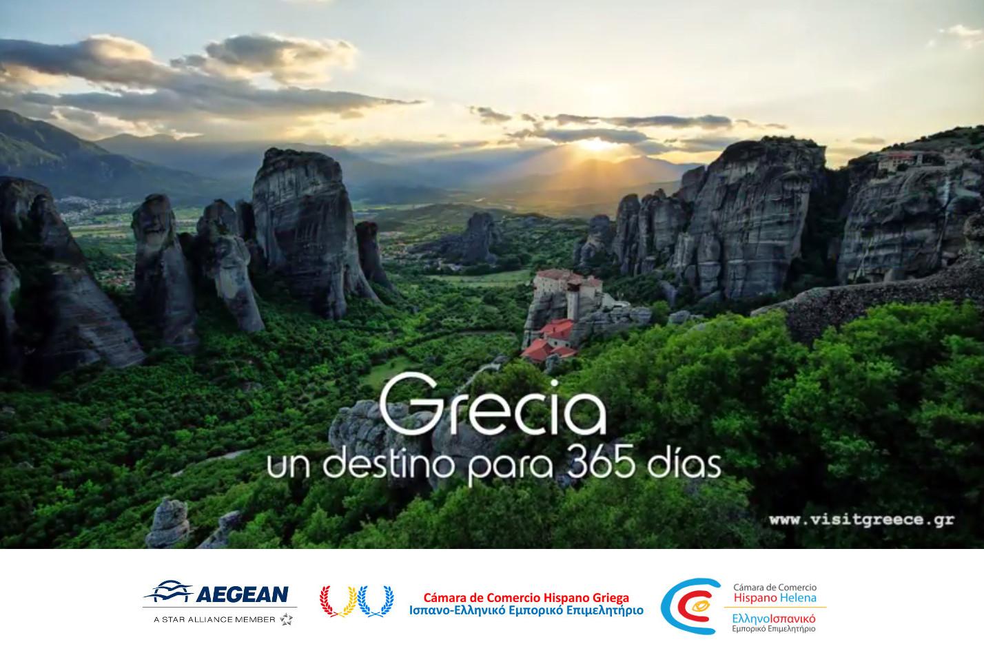 Grabacion Webinar Aegean Grecia